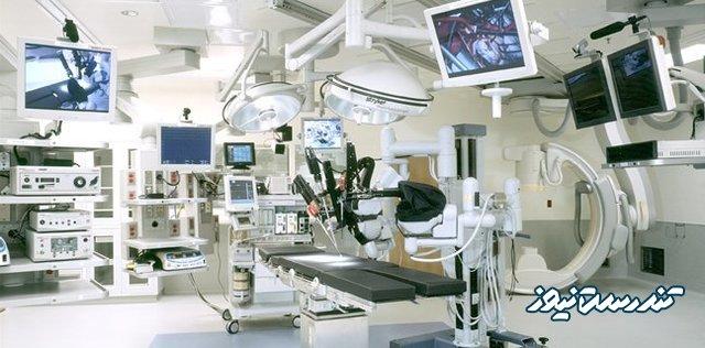وظایف کمیته فنی تجهیزات پزشکی